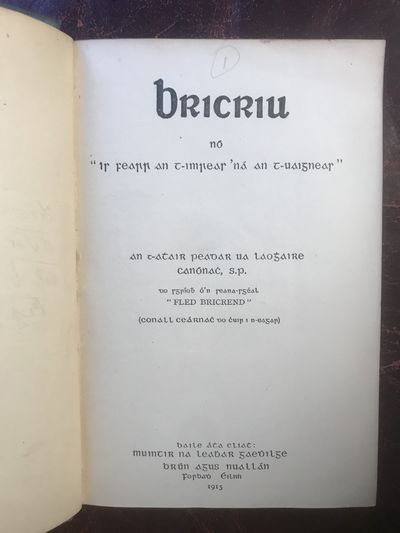 Image for Bricriu, Guaire, Lughaidh Mac Con  Three Original Volumes bound in One 1915 Hardcover